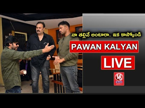 Pawan Kalyan At Film Chamber Over Comments On His Mother - LIVE