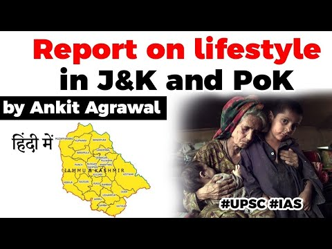 Jammu & Kashmir vs Pakistan Occupied Kashmir - Difference in lifestyle of people of J&K and PoK #IAS