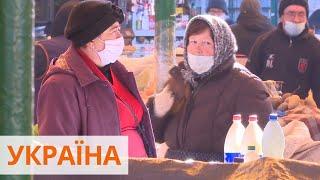 Коронавирус в Украине количество больных и ситуация в регионах