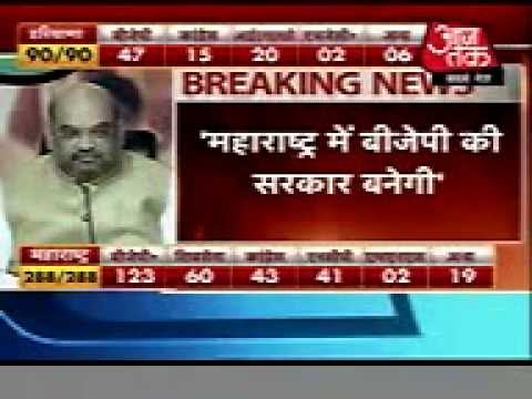 amit-shah-says-bjp-will-form-govt-in-maharashtra-and-haryana