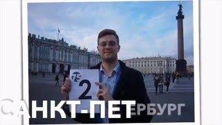 Пироговка #75: осталось 2 дня(, 2016-04-23T18:03:49.000Z)
