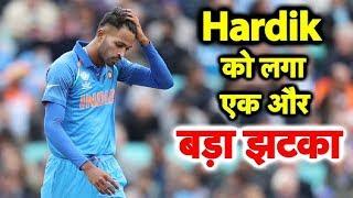 ALERT: Another Setback for Hardik Pandya, Mumbai