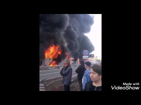 Пожар.горит рынок Бетта.