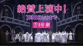 帝劇にて絶賛上演中!ミュージカル『シスター・アクト~天使にラブ・ソ...