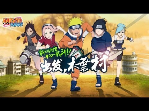 Naruto Online: My Last Naruto Online Video /😱😭 from YouTube · Duration:  19 minutes 44 seconds