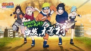 Naruto Online: Gameplay Trailer #2 (China)