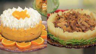 قالب الأرز بالعجين - قالب البطاطس باللحم والمشروم - تشيز كيك البرتقال  | زعفران وفانيلا حلقة كاملة