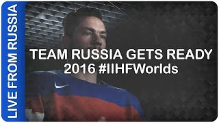 Team Russia gets ready | #IIHFWorlds 2016