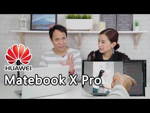 Huawei Matebook X Pro กับการแต่งภาพ Lightrooom - วันที่ 18 Jan 2019
