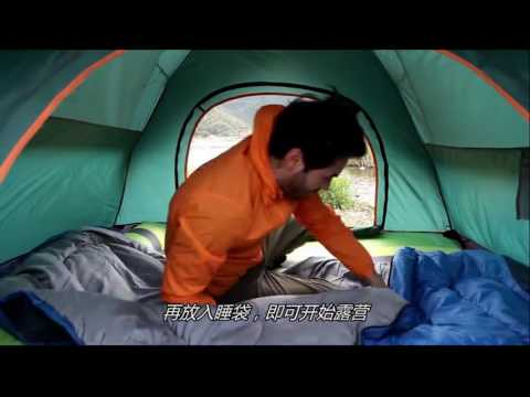 3-4 Persons Outdoor Automatic Water Proof Camping Hiking Tent