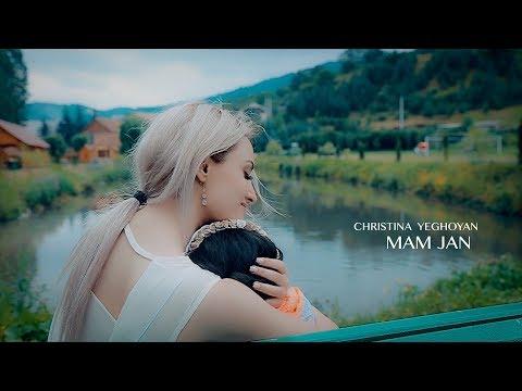Christina Yeghoyan - Mama (2017)