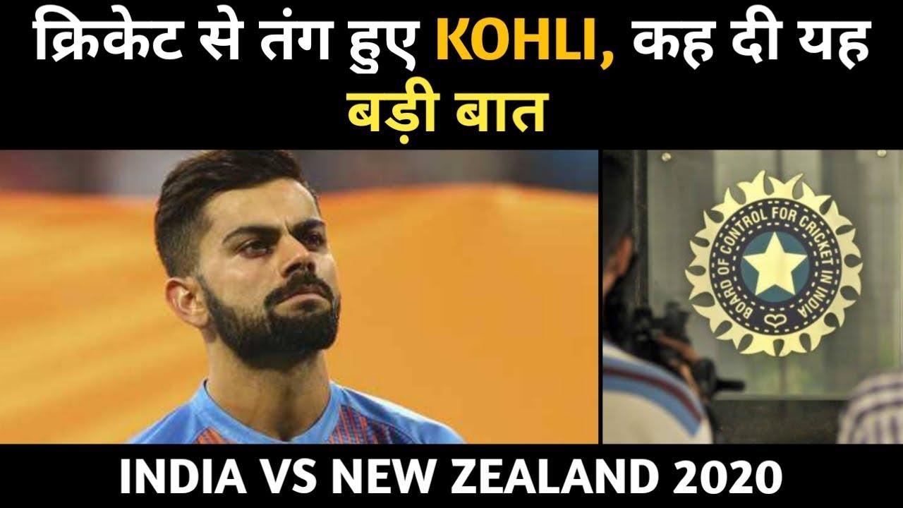 Kohli to quit as Bangalore skipper after IPL to 'refresh, regroup'