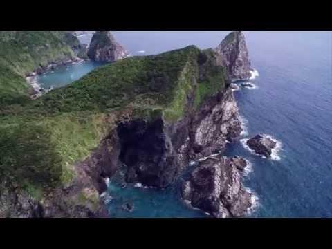 Drone Footage of Amazing Islands in Kagoshima, Japan HD