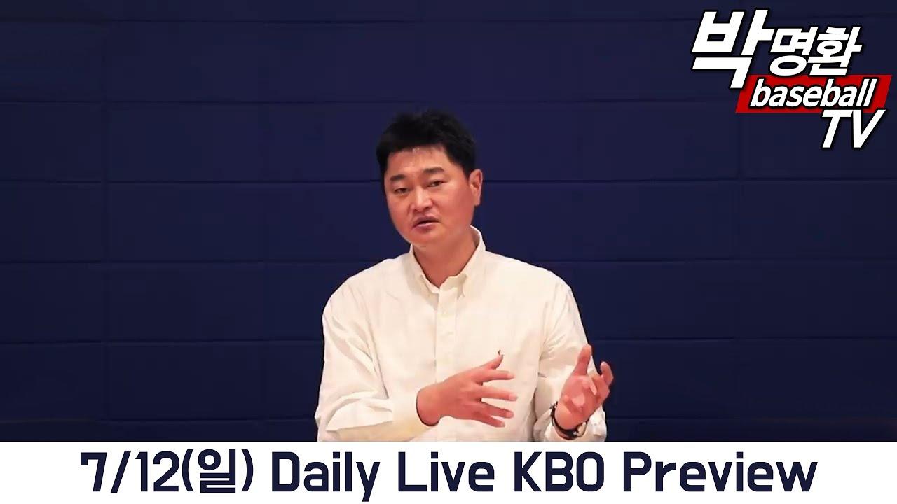 [KBO프리뷰]치열한 8강????