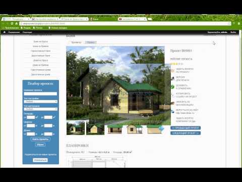 видео: Сайт Мир Проектов сервис для строителей