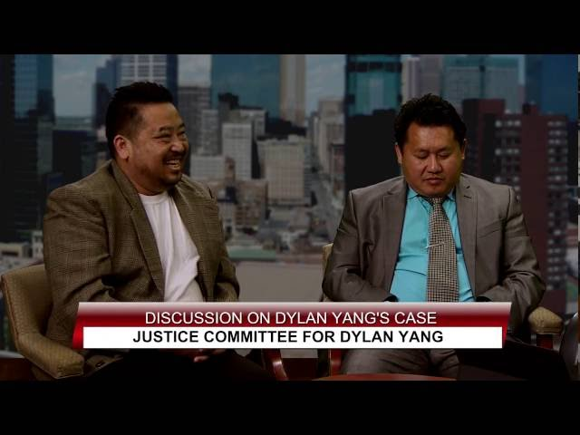 YIA MICHAEL THAO SHOW: with the Justice Committee for Dylan Yang.