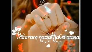 Un kaiya pudichu thaan song lyrics // album song// whatsapp status // HK