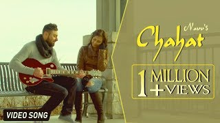 Chahat | Navv Ft. Randy J | Official | Desi Swag Records | Latest Punjabi Songs