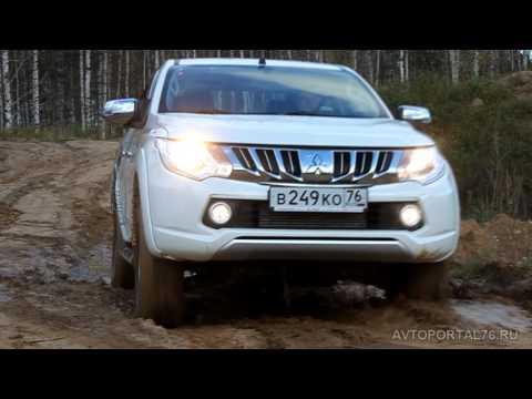 Новый Mitsubishi L200 тест-драйв г.Ярославль