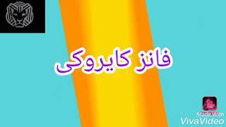 """حالات واتس - زاب ثروت   الدنيا """"غدر الصحاب""""  Al donya"""