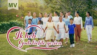 Nederlandse religieuze muziek 'Ik heb Gods liefde gezien' (Officiële video)