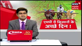 शिवराज का डिफाल्टर किसानों को तोहफा, ब्याज के 2650 करोड़ रुपए माफ
