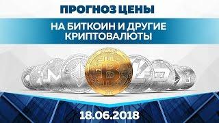 Bloomberg о Биткоин и Ethereum русский перевод Эфир обгонит Bitcoin криптовалюта блокчейн