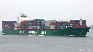 XIN YANG PU - China Shipping Container Lines container ship