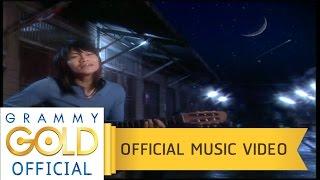 คิดฮอดอยู่เด้อ - พี สะเดิด 【OFFICIAL MV】