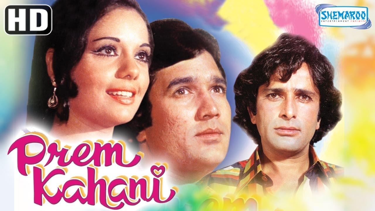 Prem Kahani Hd Rajesh Khanna Mumtaz Shashi Kapoor Vinod Khanna Hit 70s Eng Subtitles Youtube