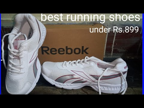 reebok-shoes-unboxing-  -reebok-acciomax-lp-running-shoes-for-man.