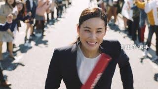 女優の吉田羊、陸上のケンブリッジ飛鳥選手、桐生祥秀選手、障害者陸上...