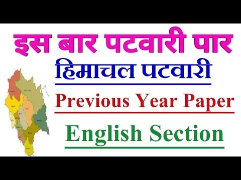 HimachalPradesh Patwari Previous Question Paper
