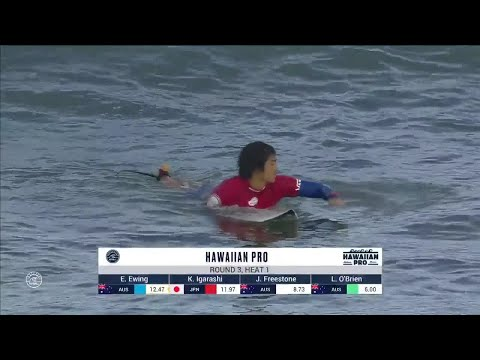 Hawaiian Pro, Men's Qualifying Series - Round 3 heat 1
