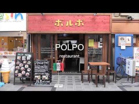 ポルポ - Tenjin Polpo - Coffee shop in Osaka
