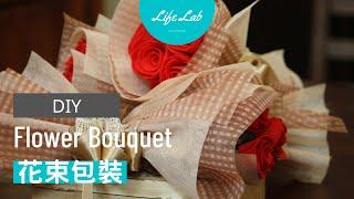 花束包裝 Life樂生活 第二季 第38集 手創