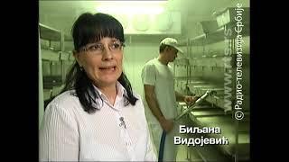 Kvadratura kruga: Mlekara, baba i deda mladenci ( emitovana 08. 02. 2014. - TV RTS )