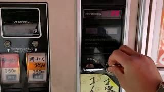 ほっこりするよ、山口県岩国市美川町の「観音茶屋」のレトロ自販機でチャーシューメンをいただく✨