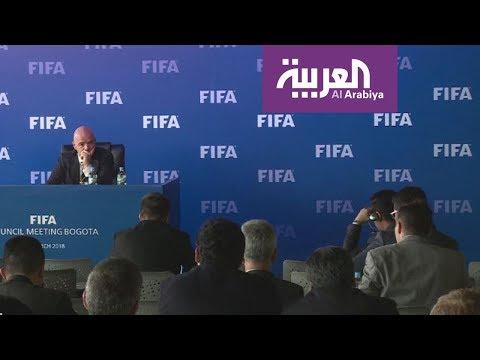 فيفا يرفع الحظر الدولي عن 3 ملاعب عراقية  - نشر قبل 2 ساعة
