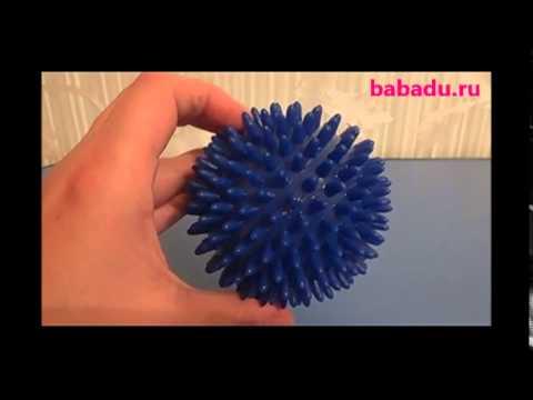 3 упражнения с Массажным Мячиком