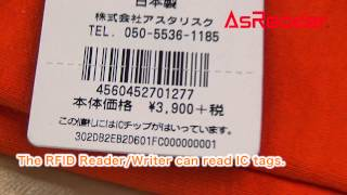 New AsReader for iPhone6/6plus released. AsReader becomes Barcode scanner or RFID reader/writer.