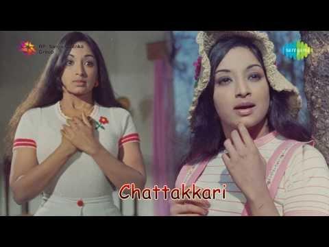 Chattakkari    Julie I Love You song
