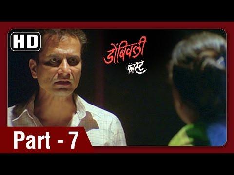 Dombivli Fast - 7/12 - Sandeep Kulkarni & Shilpa Tulaskar - Superhit Marathi Movie HD