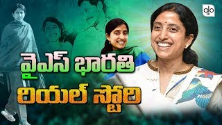 YS Bharathi Biography ( Real Life Story ) | YS Jagan | Family | Unknown Facts | Wikipedia | Alo Tv