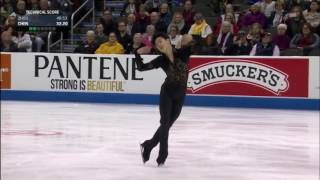 Nathan Chen skating to Dat $tick Remix