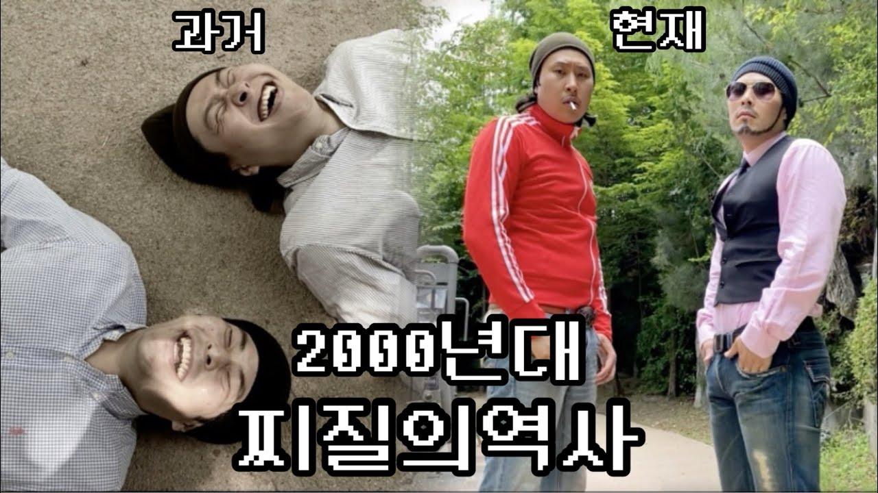 [05학번이즈백] (일촌공개)Woo㉣1 우정 뽀렙™