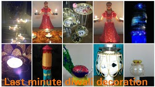 Diwali Home decoration ideas/DIYeasy Diwali nd Christmas  Home Decor craft idea from waste materials