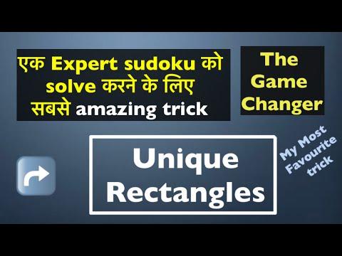 Unique Rectangles-Expert Sudoku Trick | Best trick for hard sudoku puzzles | Trick for hard sudoku.
