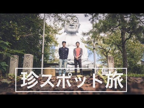 レクサスで珍スポットを巡る旅【2017 犬山~岐阜へ】
