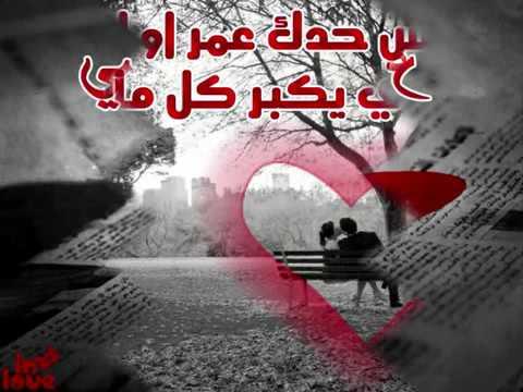 3abali habibi